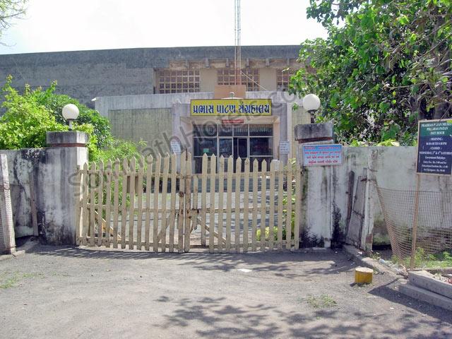 Prabhas Patan Museum Somnath