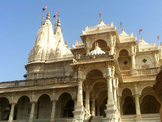 Shree Parshuram Temple