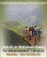Mahabaleshwar - Premium Portal about Hotels in Mahabaleshwar